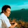 しまじまの旅 たびたびの旅 3 ……八斗子