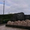 外ヶ浜町 津軽半島最最北端 龍飛崎に行ってきた話🏖️