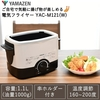 気軽に自宅で串カツ、天ぷらが楽しめると評判 山善 電気フライヤー 揚げ物の達人 大容量