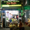 【Chị Tuyền】 Bún thịt nướngおすすめの店はこれだっ-ホーチミン