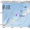 2017年08月18日 06時03分 択捉島付近でM3.8の地震