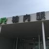 鈍行電車でゆくひたすら北を目指す旅⑥(旭川~稚内)