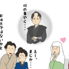 イラスト感想文 NHK大河ドラマ おんな城主直虎 第31回「虎松の首」
