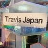 Travis Japanと過ごす平成最後の夏 その2