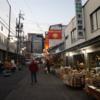 ラーメン大河〜2019年11月10杯目〜
