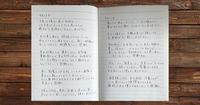 """心が疲れているなら """"紙とペン"""" だけ用意して。心理学者推奨「幸福感を高める」3つの書く習慣"""