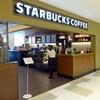 スターバックスコーヒー「 at_STARBUCKS_Wi2」 無線LANサービス