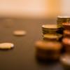 【家賃支援給付金】入金が遅い!11月申請の入金期間をピックアップ!