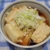 揚げだし豆腐と冷奴で豆腐一丁食べ尽くし。