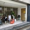 カレー番長への道 ~望郷編~ 第253回「イエローカンパニー 恵比寿本店」