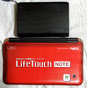 NEC「LifeTouch NOTE」