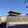 2017.11 ソウル旅行〜水原華城①紅葉がとても素敵でした〜