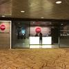 T2 SATS premier lounge / チャンギ空港