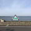 2019.10.4 北海道10日目