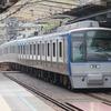 相模鉄道 9000系