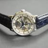 レビュー オリエントスター スケルトン RK-DX0001S 頑張れ国産時計ブログ