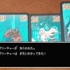 気分はモンスターハンター。怪物をみんなで倒す協力型カードゲーム「呪われたクリーチャー(Verflucht!)」