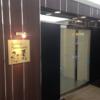 【鹿児島空港】菜の花【カードラウンジ】