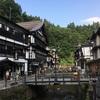 山形 銀山温泉【クラノバ】宿泊レポ