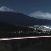 夜の富士川SA (下り)から見る富士山は絶景でした。