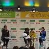 【振り返り③】さいたま国際マラソン2019