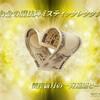 愛とお金の魔法陣ミスティックレクタングル☆蟹座新月一斉遠隔ヒーリング&個別タロットメッセージ