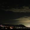 長野KANKO🚌「ペルセウス座流星群」を観に行こう❗️