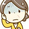 慢性頭痛・片頭痛には!漢方が効く!