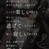 【シノアリス】 衝動篇 赤ずきんの書 四章 ストーリー ※ネタバレ