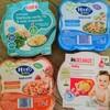 ヨーロッパ 液体ミルク&離乳食事情
