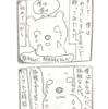 【漫画】ぷーちゃんの奇妙な探求(#36~#38)