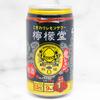 2019年10月28日より販売!コカコーラの檸檬堂「鬼レモン」を徹底解説!