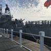 2005年まで使われていた軍艦がそのまま展示されている定情碼頭徳陽艦園区に行ってみた。〔#132〕