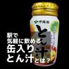 【実食レビュー】豚肉入ってない伊藤園の缶入りとん汁は野菜の甘みが美味!