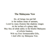 The Mahayana Vow