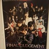 FINAL JUDGMENT-2018/04/18 19:00-