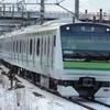 横浜線新車導入記念乗車券