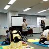 6ヵ月から対象のすくすく赤ちゃん教室へ参加しました