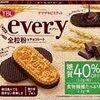 「エブリィ」糖質40%OFFな全粒粉ビスケットとチョコのお菓子♪