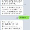 ■偽善者〜〜♪♪