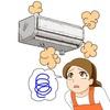 夏場増える、お困り事相談と言えば〝エアコンの故障〟