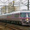 11月2日撮影 武蔵野線 南流山駅 485系 改 リゾートエクスプレスゆうを撮る