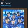 ファンクラブ会報誌   Fan club newsletter