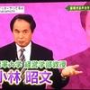 ニューベンゼミ再放送!【拡散希望】