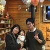 東京から嶺北に移住。お山のベーカリーを営む、佐藤恵さんにインタビューしたよ!