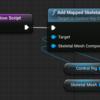 UE4.26で追加されたControl Rig Componentの使い方について <ControlRigの流用編>