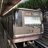 大阪メトロ谷町線の八尾南駅到着前の車内放送のメロディーが他の終着駅と異なるのをご存じですか?