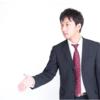 ニートが就職しやすい営業職の特徴 | 営業はニートに向いてる?