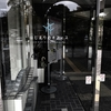 『はじまりのオフィス』磐田市のコワーキングスペースにお邪魔しました。とても明るくて居心地の良いステキな場所でした。