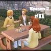 【Sims4】#11 兄弟の共通点【Season 2】